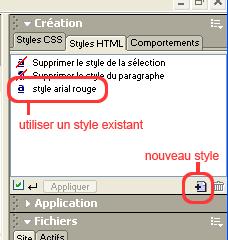 dw_styles_html
